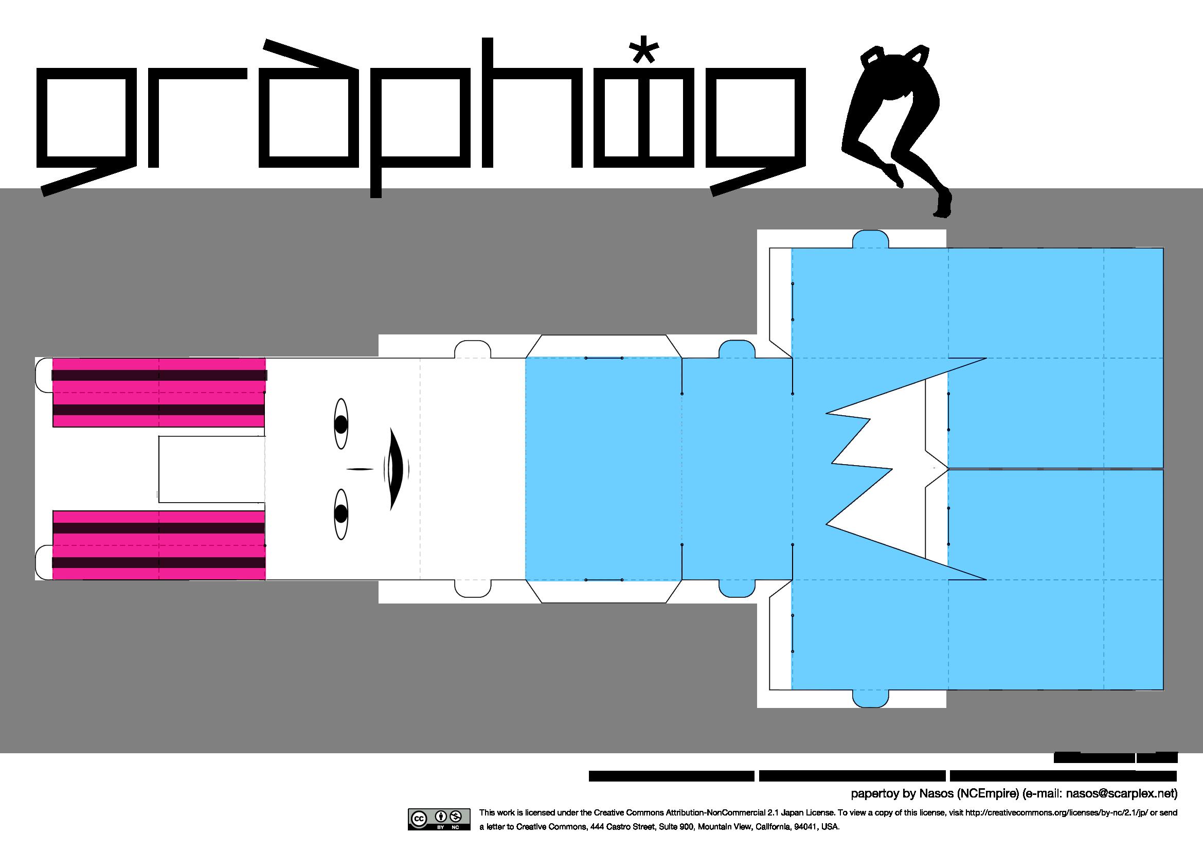 【グラフィグ】シテヤンヨ展開図 展開図の型枠はNasos氏より、 【グラフィグ】シテヤンヨ展開図