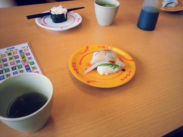 一皿105円のアレ(^ω^)