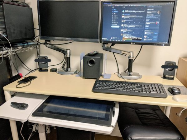 デスクトップ環境